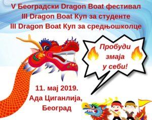 V Beogradski Dragon Boat festival